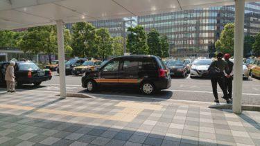タクシーの勤務形態!