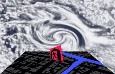 台風10号が怖かった!